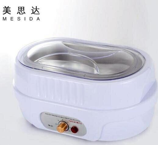 蠟療機 110V~240V美容蠟療機家用大號巴拿芬手蠟機護手蜜蠟手蠟機手部spa手膜手蠟