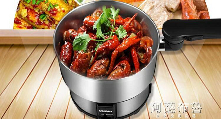 電煮鍋 出國110v-220V雙電壓旅行鍋折疊鍋電熱鍋便攜式電煮鍋迷你小火鍋 新年禮物