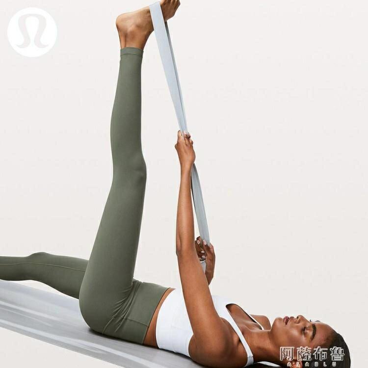 瑜伽帶 lululemon丨yes Limits Stretching瑜伽拉伸帶LU9ACNS 新年禮物