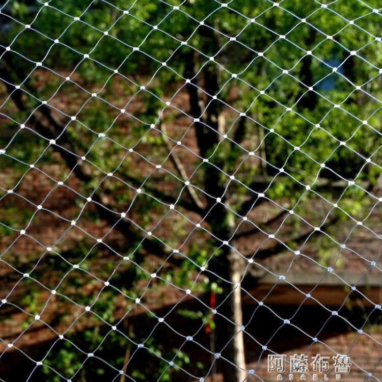 防鳥網 果園防鳥網葡萄大棚保護網家用果樹網防鳥用的網魚塘養殖網農業用