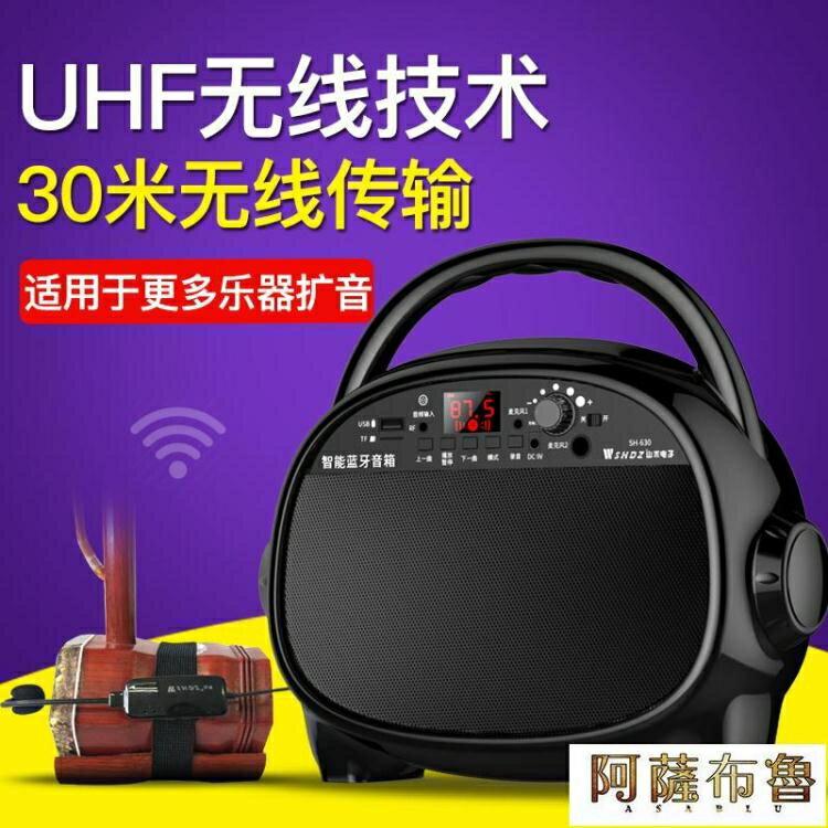 擴音器 二胡無線擴音器神器樂器專用音箱麥克風話筒拾音器戶外演出便攜式