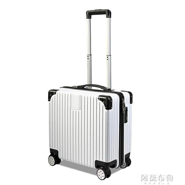 行李箱 行李箱ins網紅輕便小型拉桿密碼旅行箱子女小號20男18寸韓版抖音