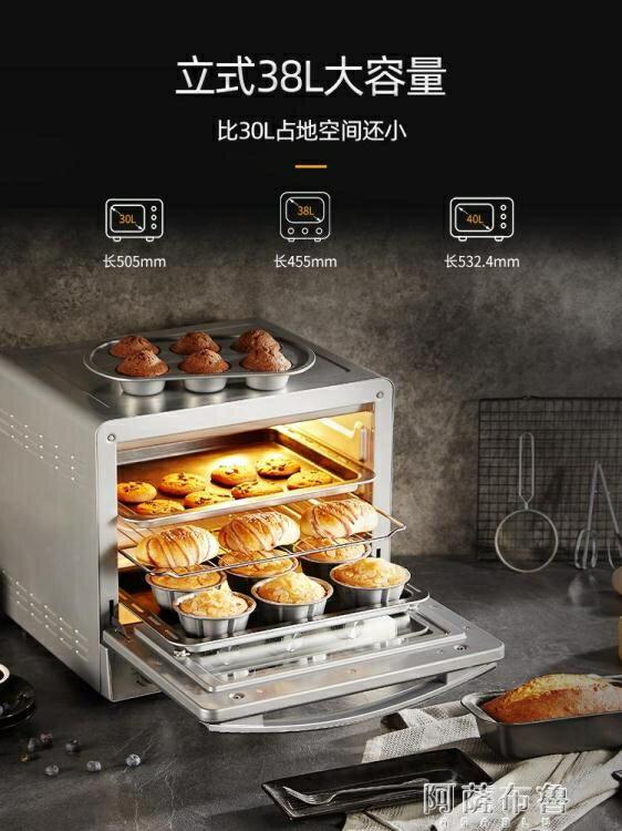 烤箱 ACA北美電器電烤箱家用烘焙立式多功能小烤箱小型大容量38商用40L