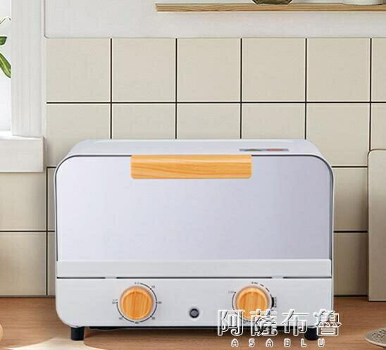 烤箱 西迪烤箱家用烘焙雙層多功能電烤箱小型迷你全自動早餐干果機12L