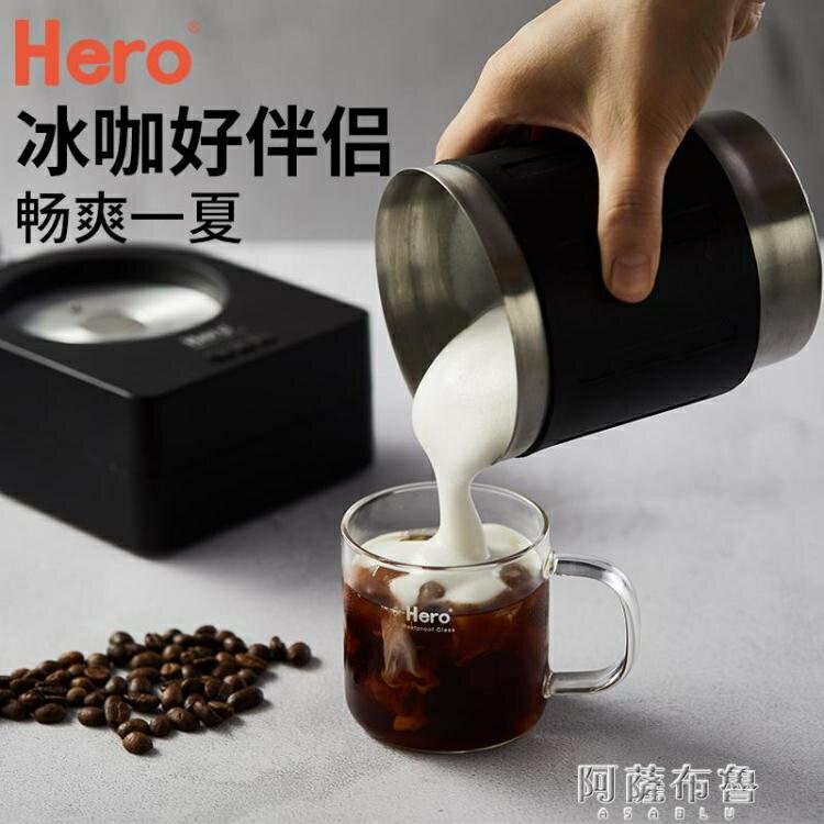 奶泡機 hero奶泡機電動打奶器家用全自動打泡器冷熱商用咖啡機牛奶奶沫機