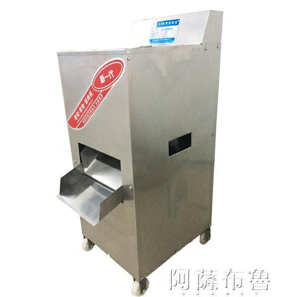 電動切肉機 廠家直銷不銹鋼切片機切丁機商用家用切肉片切肉絲機電動單切機
