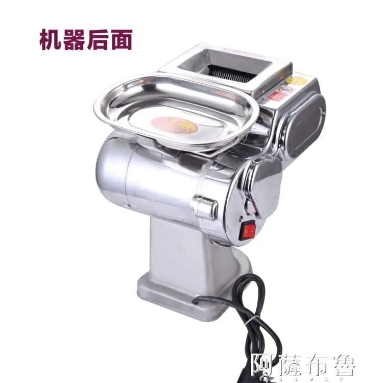 電動切肉機 3.5 2.5錳鋼不銹鋼電動切片機切絲機 商用家用切肉機切片器肉切機