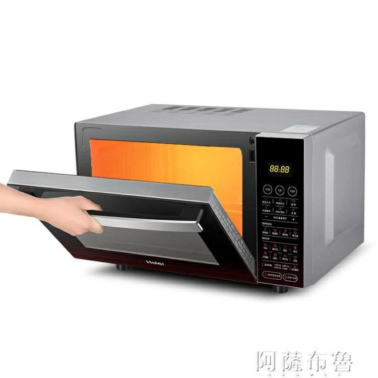 微波爐 Haier/海爾 MZK-2380EGCZ微波爐家用烤箱一體智慧平板燒烤光波爐220V