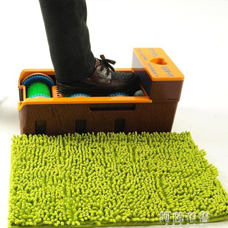 洗鞋機 清洗鞋底清潔機愛家衛士洗鞋機免鞋套機鞋膜水洗環保墊擦鞋機刷鞋