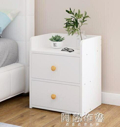 床頭櫃 簡易床頭櫃簡約現代床邊小櫃子儲物櫃北歐臥室小型迷你收納置物架