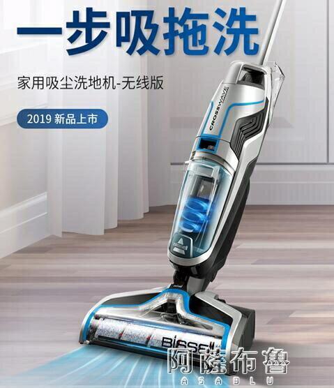 洗地機 必勝無線吸塵器家用大吸力手持洗地機干濕兩用多功能合一