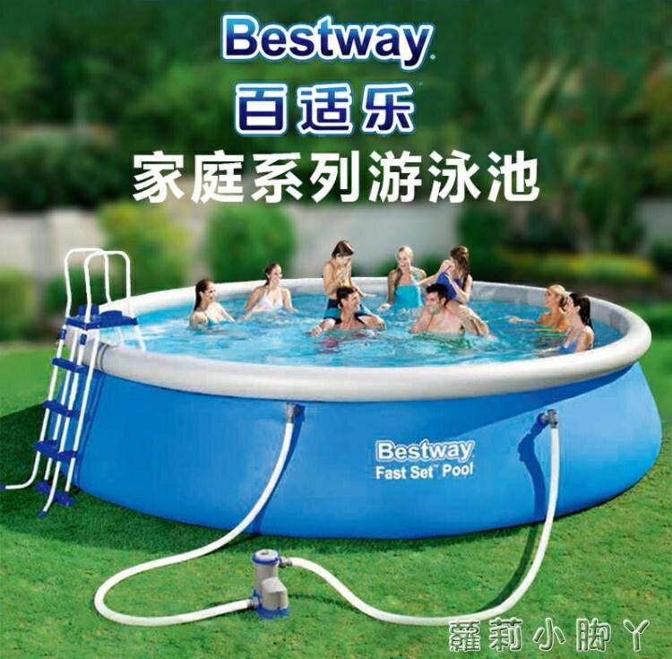 泳池原裝Bestway成人家庭游泳池超大嬰幼兒童戲水池浴池加厚 紓困振興