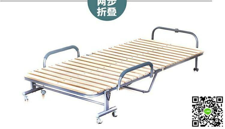 折疊床  實木折疊床 1米2單雙人辦公室午休午睡床院陪護床 木板床