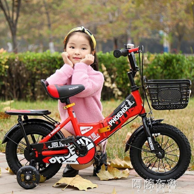 兒童腳踏車 折疊自行車2-4-6-7-8-9-10歲寶寶腳踏車男女孩童單車