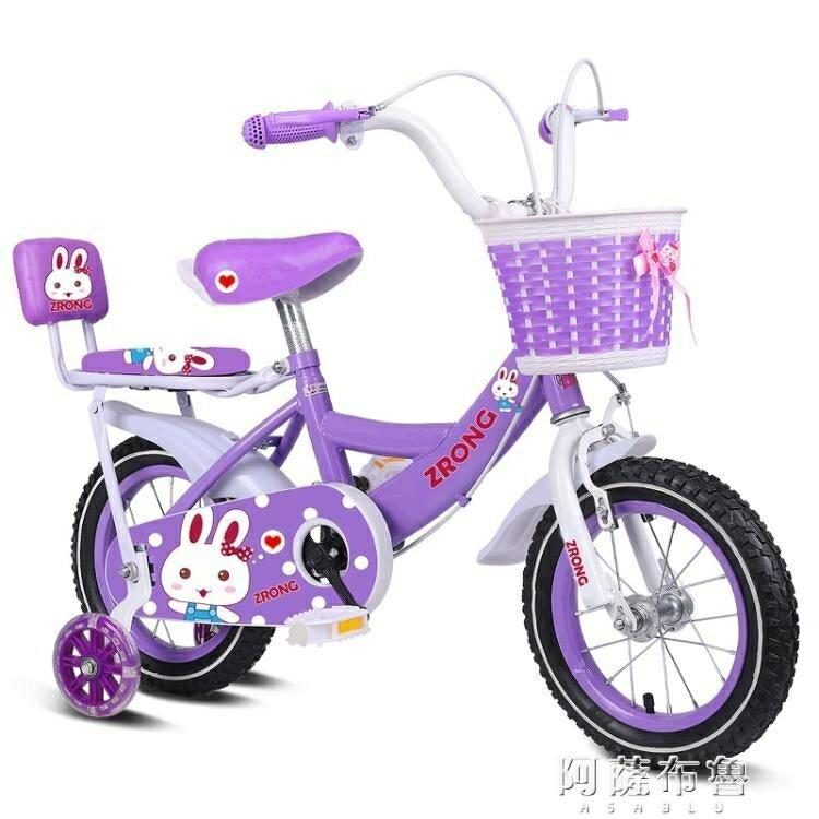 兒童腳踏車 自行車2-5-6-7-8-9-10歲女孩小孩腳踏單車3寶寶4女童車公主款