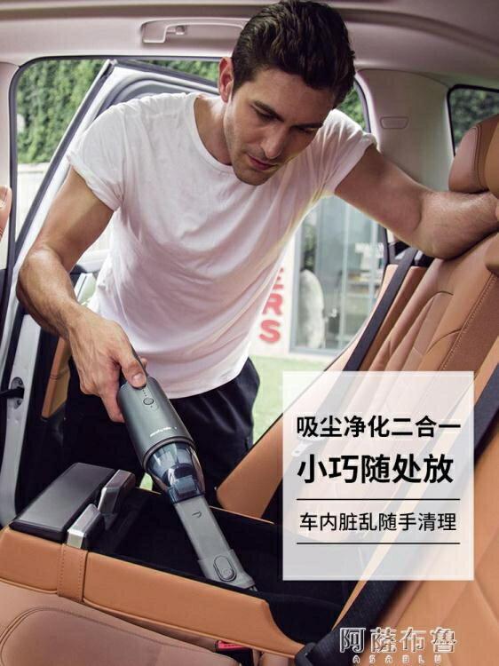 吸塵器 英國摩飛車載汽車吸塵器無線充電家車兩用大功率手持式空氣凈化器