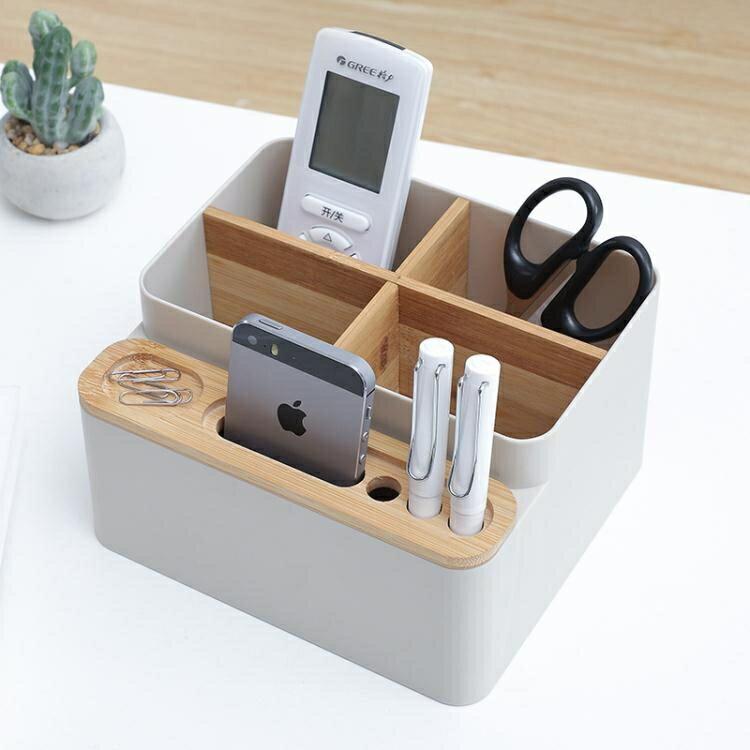 辦公桌收納 簡約竹木客廳茶幾多功能辦公桌面手機收納盒遙控器整理盒【快速出貨】