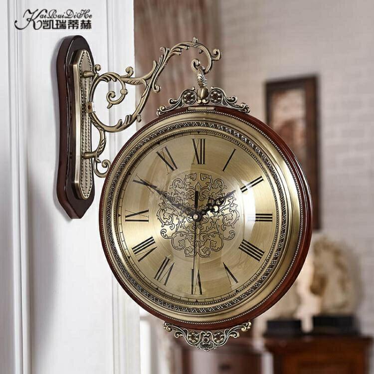 掛鐘鐘表掛鐘客廳創意歐式奢華大氣金屬雙面靜音實木美式藝術裝飾掛鐘【快速出貨】