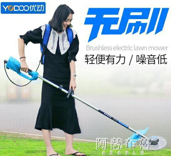 割草機 無刷充電式電動割草機背負稻谷收割機家用打草機草坪機園林除草機
