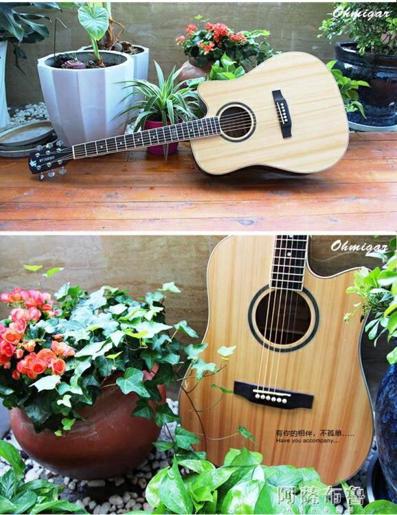 吉他 歐米伽OHMIGAR民謠41寸入門吉他630C正品初學新手缺角木吉他