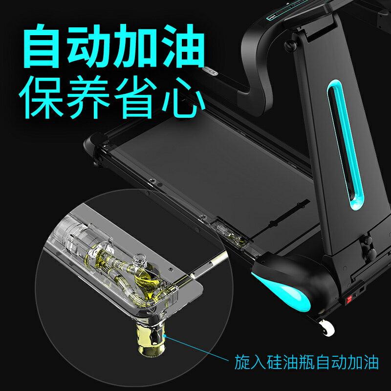 跑步機 KUS新品F7跑步機電動超靜音迷妳全折疊語音控速智慧家用款跑步機