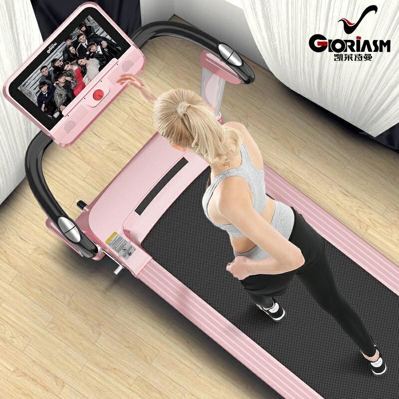 跑步機 凱萊詩曼MINI7跑步機家用款小型平板折疊超靜音室內迷妳智慧