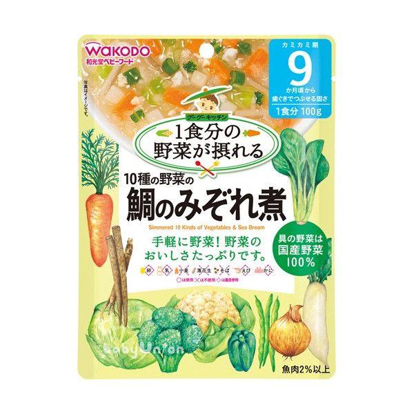*IE系列買六送一* Wakodo和光堂 - IE234 蔬菜滿點 蔬菜燉鯛魚 9m (每周進貨效期有保障) 0