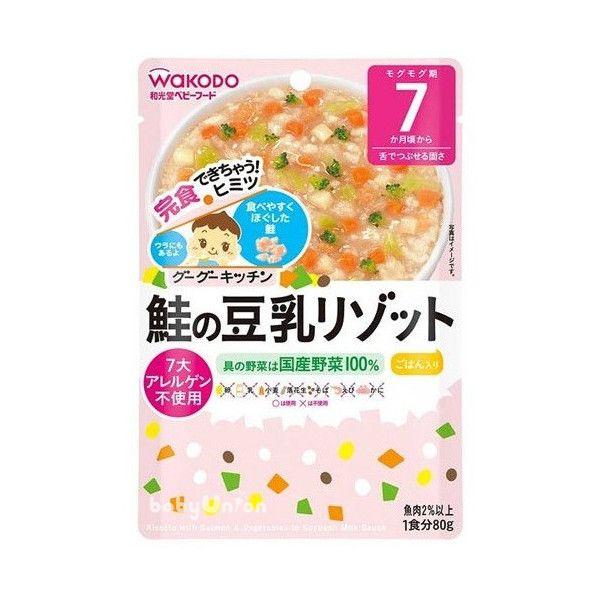 Wakodo和光堂 - IE306 鮭魚蔬菜豆乳燉飯 7m (每周進貨效期有保障) 0