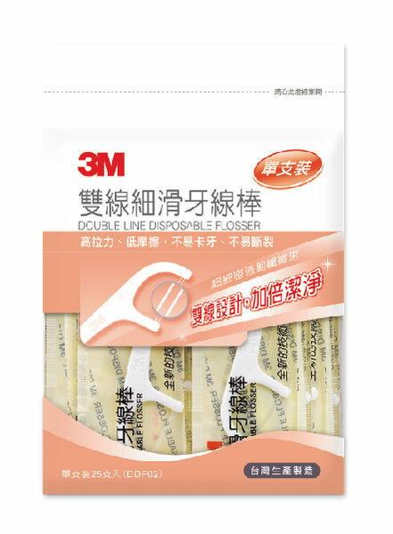 3M 雙線細滑牙線棒 25支入(單包裝/橘色)【德芳保健藥妝】