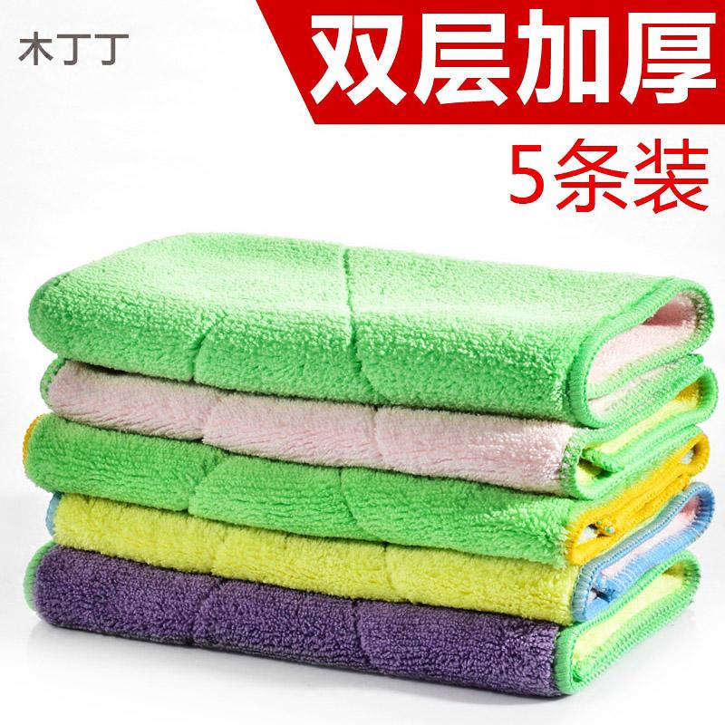 木丁丁抹布吸水加厚不易掉毛沾油廚房全棉竹纖維 百潔布洗碗布1入