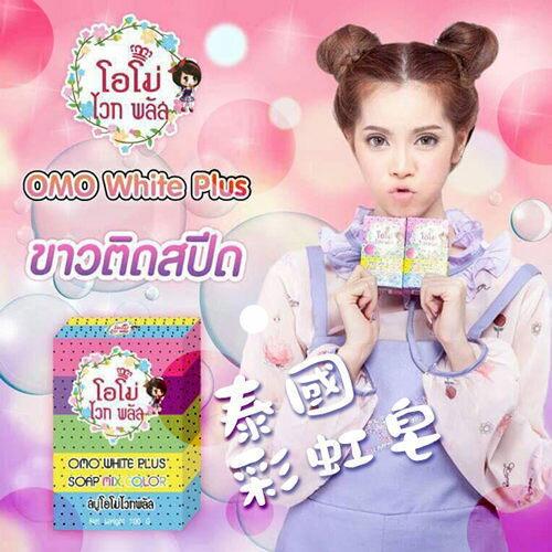 泰國 Omo White Plus 彩虹水果皂(100g)【庫奇小舖】
