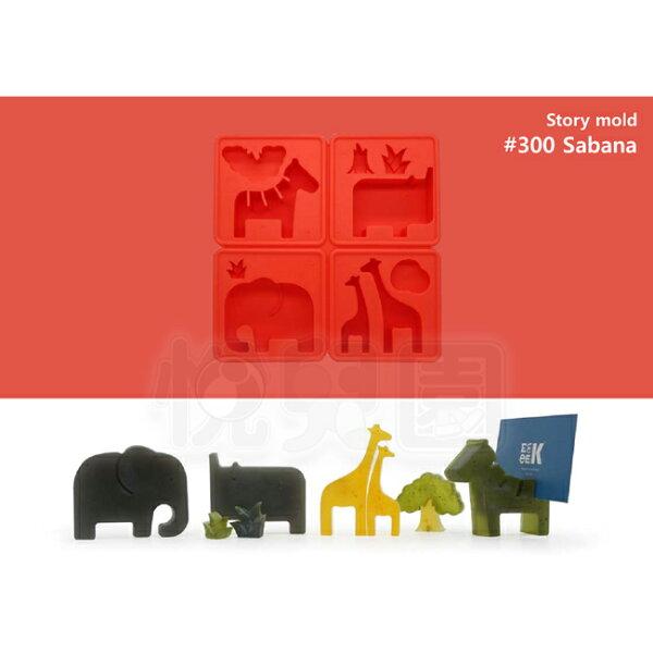 eeeek艾克魔塊可愛動物造型模組-非洲象(紅)【悅兒園婦幼生活館】