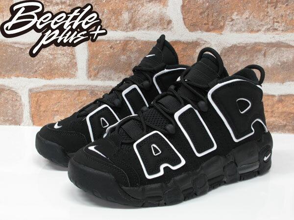 女生BEETLE NIKE AIR MORE UPTEMPO PIPPEN 黑白 大AIR 籃球鞋 415082-002 1