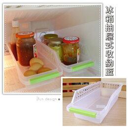 抽屜式收納籃 日式冰箱收納盒 整理 雞蛋