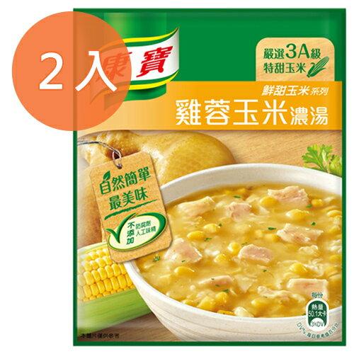 康寶 鮮甜玉米系列 雞蓉玉米濃湯 54.1g (2入) / 組 0