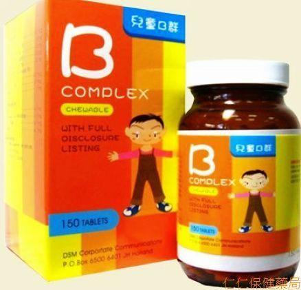 允諾 兒童維生素B群 150粒 ^~橘子藥美麗^~