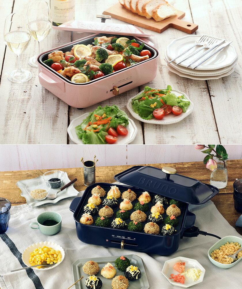 NEW色★日本名廚Masa推薦★日本BRUNO-附3組BOE021多功能鑄鐵電烤盤(2-3人份量)-,附1個深鍋+2個烤盤 (平盤+章魚燒盤)-日本必買 免運 / 代購-(12744*5.6) 7