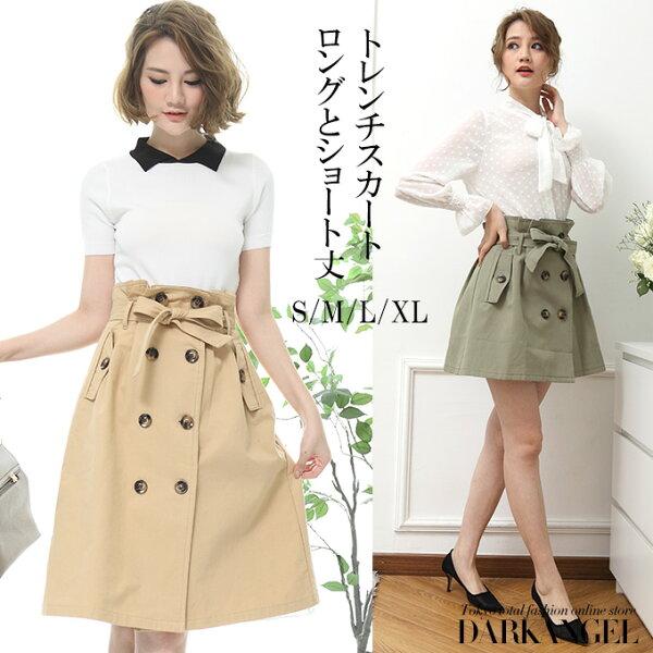 日本必買女裝DarkAngel女士時尚休閒及膝裙-免運代購