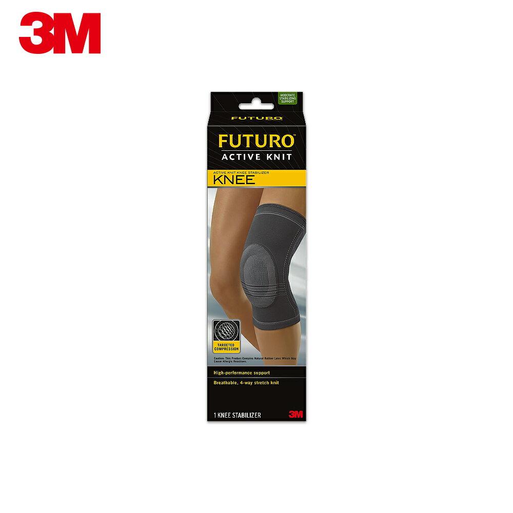 【3M】FUTURO 全方位高支撐護膝-L