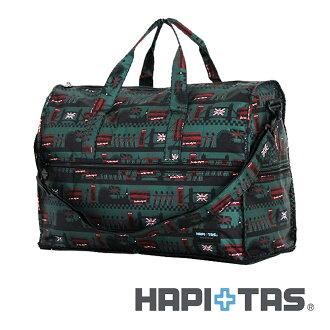 【日本暢銷 HAPI+TAS】軍綠色倫敦風情 高級摺疊 防潑水 圓形旅行袋 小 (可登機 旅行 搭配拉桿使用)