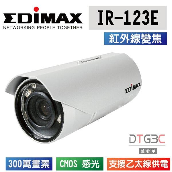 EDIMAX訊舟IR-123E攝影鏡頭網路攝影機300萬紅外線變焦網路攝影機【迪特軍】
