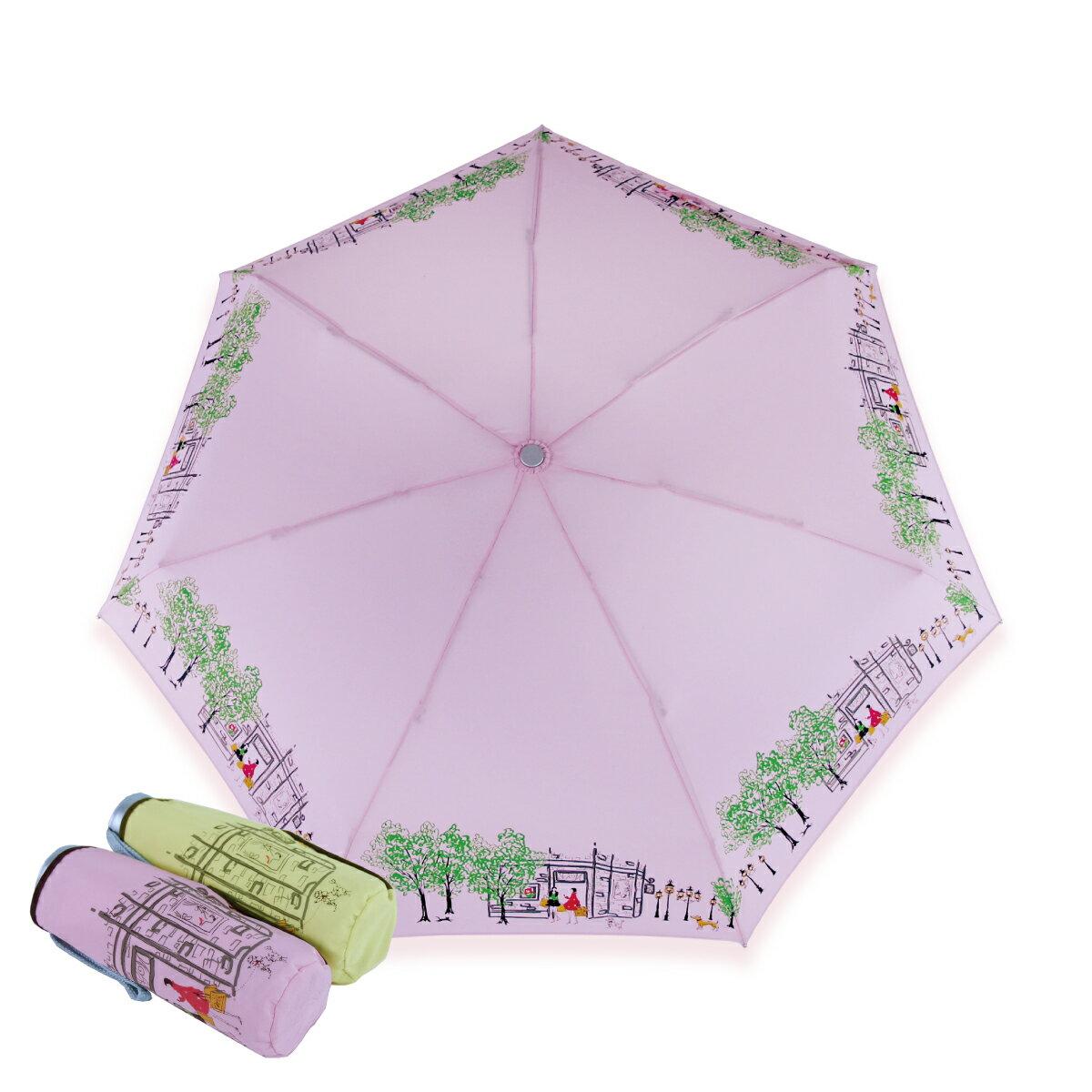 【iumbrella】韓版潑水印花晴雨傘-粉紅色