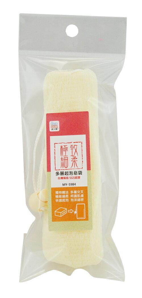【晨光】台灣製 皮久熊 極致細柔皂袋(245984)【現貨】