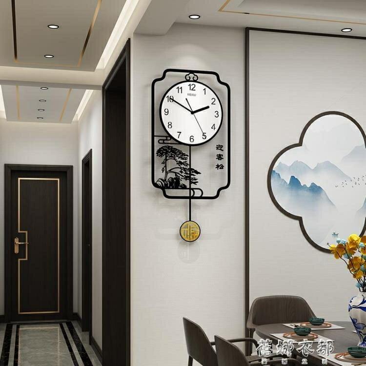 掛鐘 中國風掛鐘客廳家用時尚新中式時鐘網紅創意個性藝