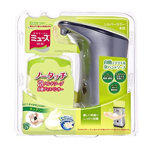 日本MUSE 自動感應式洗手機+洗手慕斯泡泡洗手液 (廚房用/去味)