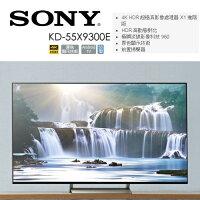 SONY 索尼推薦到〝日製4K〞 SONY 55型KD-55X9300E 4K HDR 超極真影像 液晶電視 KD55X9300E  (含基本安裝)