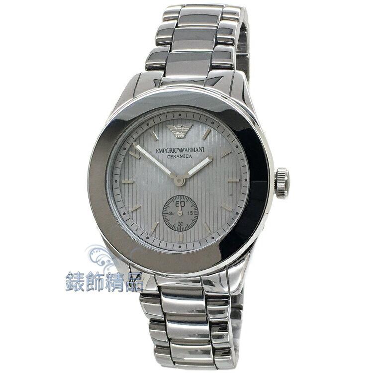 【錶飾精品】ARMANI WATCH/ARMANI手錶/ARMANI錶/亞曼尼未來感高科技鈦陶瓷/獨立小秒針/珍珠母貝錶盤女錶AR1463全新原廠正品