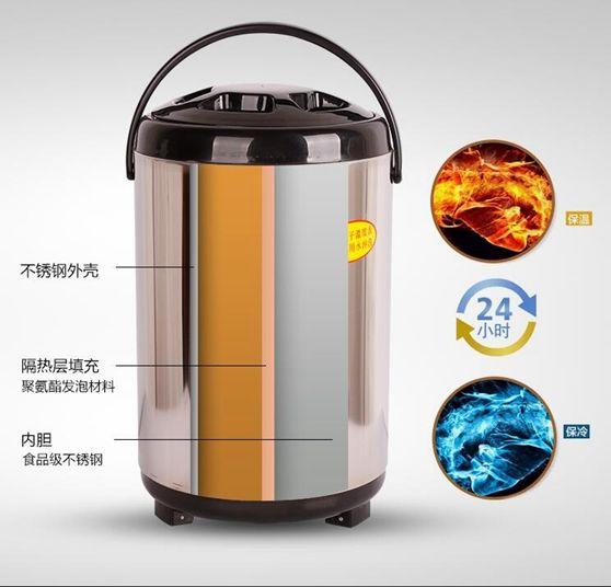 奶茶桶 10升保溫桶冰桶商用奶茶保溫桶10l奶茶店冰桶開水保溫桶不銹鋼12LJD  全館免運