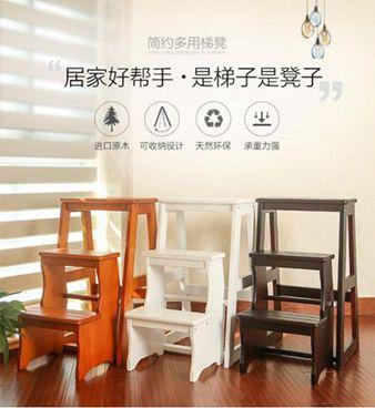 實木梯凳多 家用置物換鞋室內加厚二三步小梯子臺階樓梯登高凳