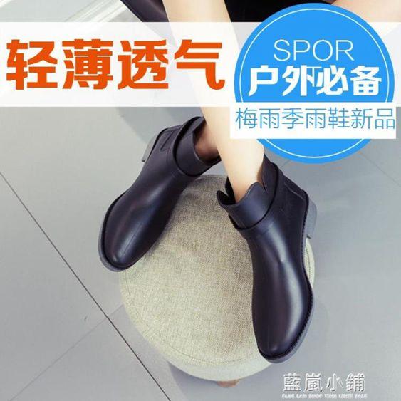 短筒成人雨鞋女保暖防滑防水鞋學生低幫水靴膠鞋雨靴膠鞋  全館免運